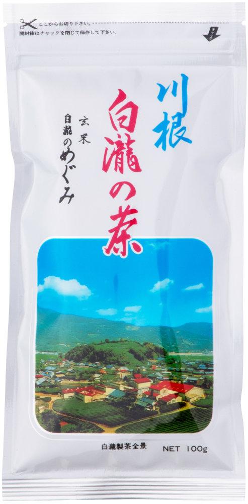 玄米のめぐみ 100g詰