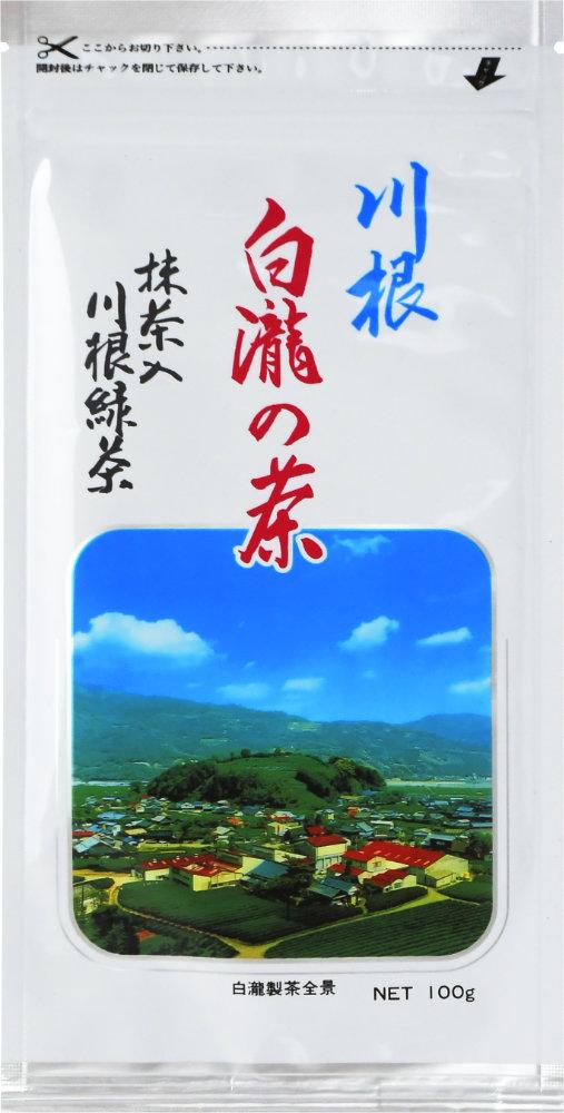 抹茶入り川根緑茶 100g詰