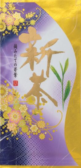 白瀧錦聖 50g詰