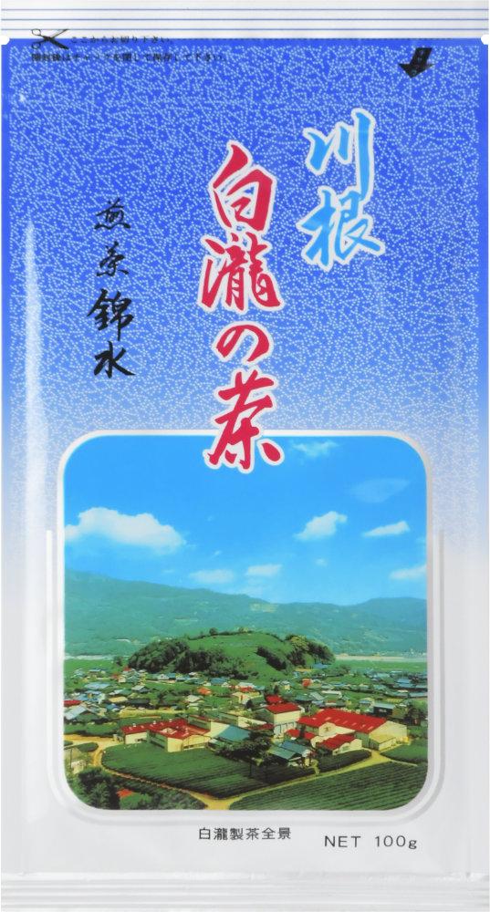 錦水 100g詰