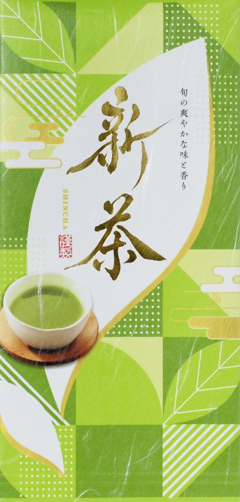 若草4/27出初め予定 100g詰