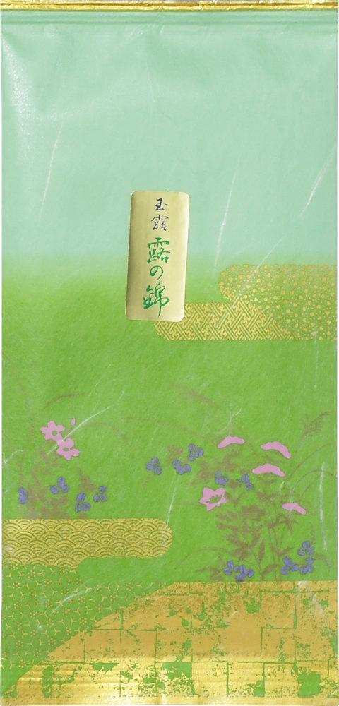 露の錦 100g詰