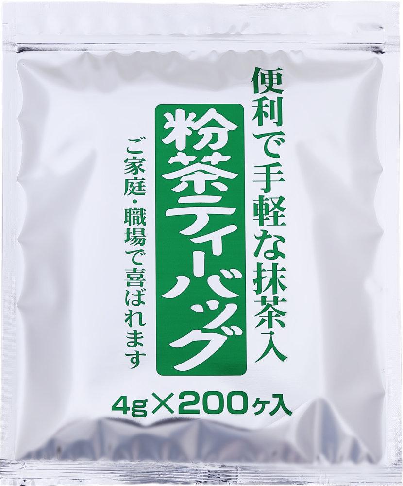 抹茶入り粉茶ティーバッグ 4g×200ヶ入