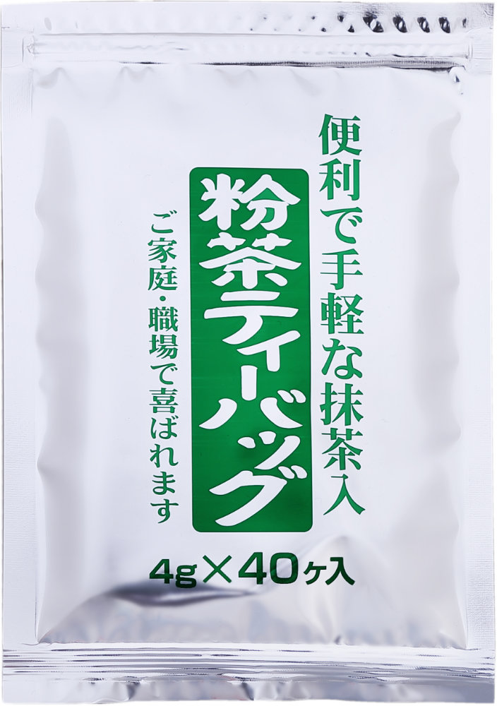 抹茶入り粉茶ティーバッグ 4g×40ヶ入