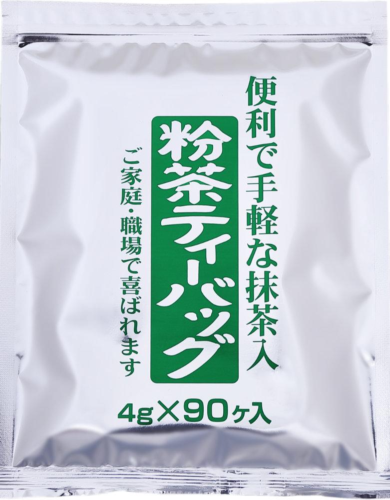 抹茶入り粉茶ティーバッグ 4g×90ヶ入